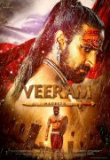 Veeram