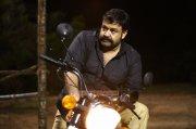 Malayalam Cinema Velipadinte Pusthakam Aug 2017 Albums 2783