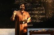 New Image Malayalam Film Velipadinte Pusthakam 6580