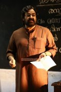 Velipadinte Pusthakam Cinema Aug 2017 Gallery 370