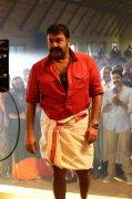 Velipadinte Pusthakam Malayalam Film Latest Picture 86