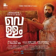Jayasurya Movie Vellam 466