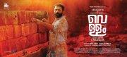 Jayasurya Movie Vellam Image 816