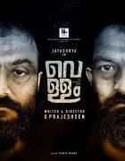 Jayasurya Movie Vellam Poster 692
