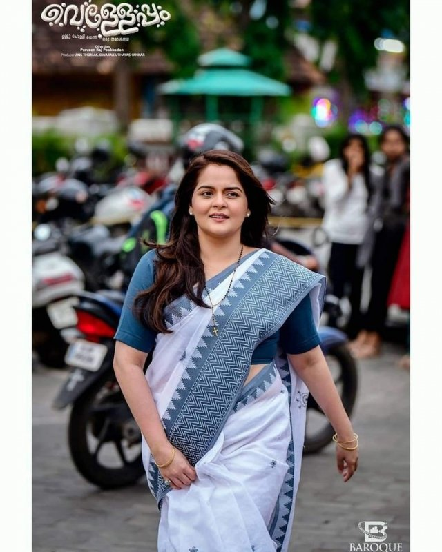 Apr 2021 Album Malayalam Movie Velleppam 2808