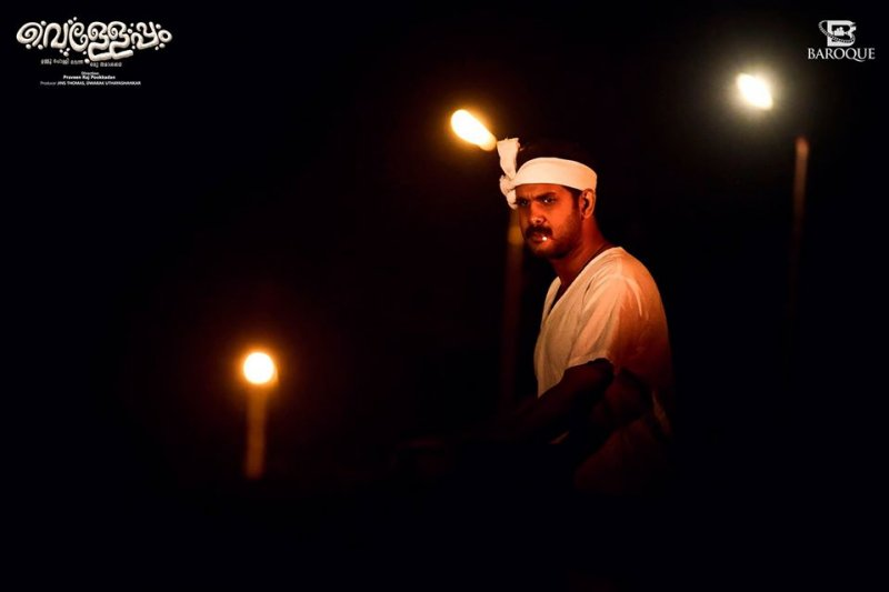 Kailash In Movie Velleppam 897