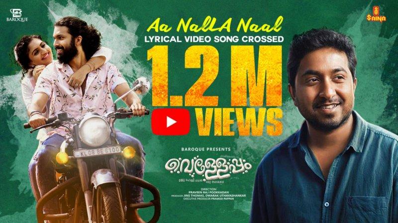 Malayalam Cinema Velleppam New Album 8525