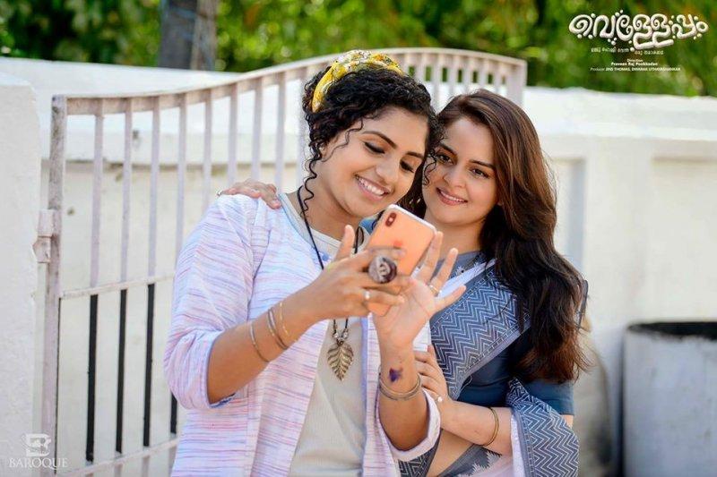 Malayalam Cinema Velleppam New Pics 9629