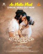 Malayalam Film Velleppam New Wallpaper 7882