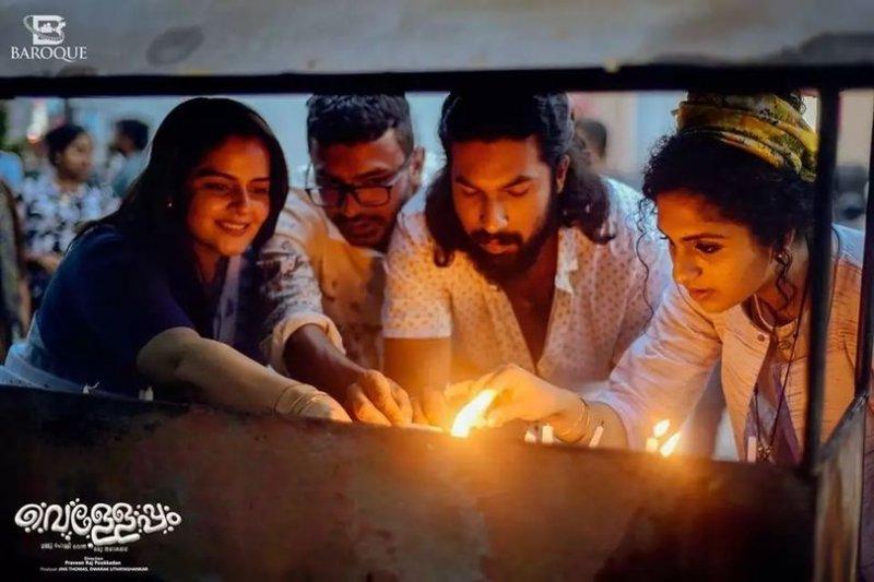 Velleppam Malayalam Movie Photos 767