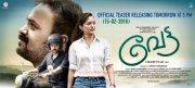 New Wallpaper Vettah Malayalam Cinema 7084