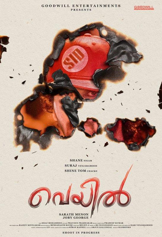 Malayalam Film Veyil 2019 Wallpapers 3209