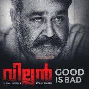 Cinema Villain New Pic 9169