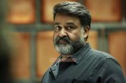 Mohanlal Movie Villain Cinema Image 275