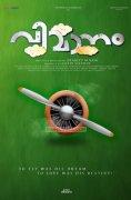 Vimanam Film New Stills 3765
