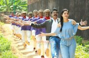 Images Malayalam Movie Welcome To Central Jail 2615