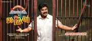 Recent Photo Telugu Movie Welcome To Central Jail 5407