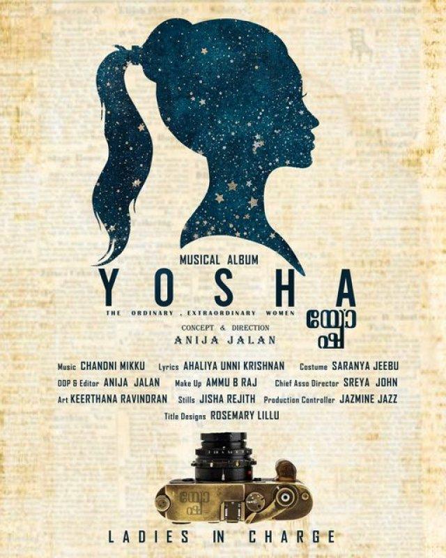 Yosha Cinema Jun 2021 Wallpapers 8342