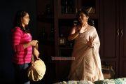 Malayalam Movie Zakkariyaayude Garbhinikal 5934