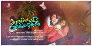 Movie Zakkariyaayude Garbhinikal 8809