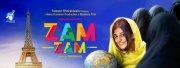 Manjima Mohan Film Zam Zam New Still 185