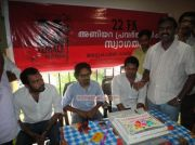 22 Female Kottayam 25th Day Celebrations 5980