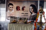 Bad Friend Movie Pooja 3466