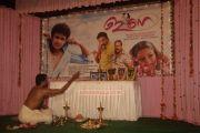 Ina Pooja Photos 3027