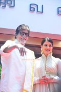 New Photo Amitabh Bachchan Aishwarya Rai 133