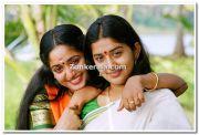 Kavya Madhavan Meera Jasmine