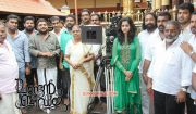London Bridge Movie Pooja