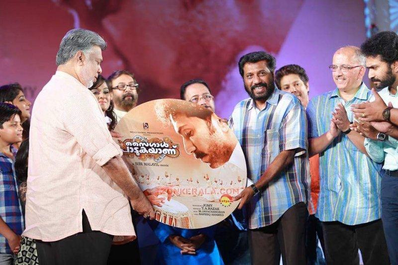Latest Albums Saigal Padukayanu Audio Release Malayalam Movie Event 3956