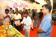 Snehapoorvam Movie Pooja 7756