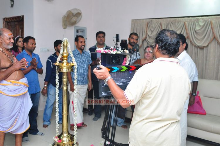 Street Light Movie Pooja 198