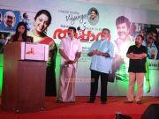 Thappana Audio Launch