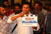 Thappana Movie Pooja